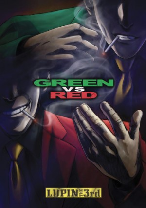 Lupin the 3rd: Green vs Red (S)