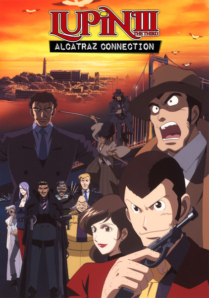 Lupin the 3rd: Alcatraz Connection (S)