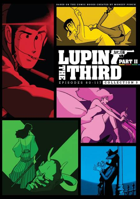 Lupin the 3rd Part II Collection 3 (S)