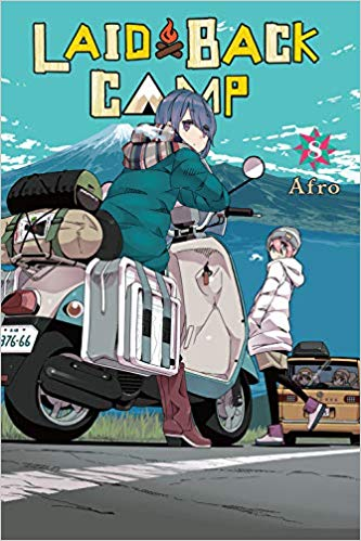 Laid-Back Camp  8 GN (PM)