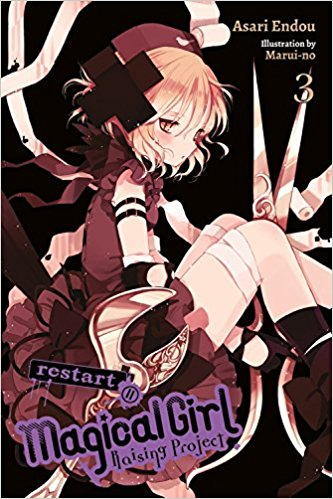 Magical Girl Raising Project Novel  3 (PM)