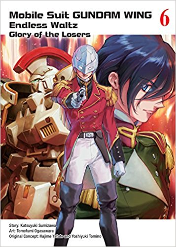 Mobile Suit Gundam Wing The Glory of Losers  6 GN (PM)