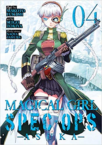 Magical Girl Special Ops Asuka  4 GN (PM)
