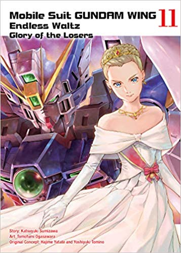 Mobile Suit Gundam Wing The Glory of Losers 11 GN (PM)