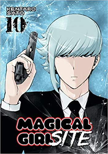 Magical Girl Site 10 GN (PM)