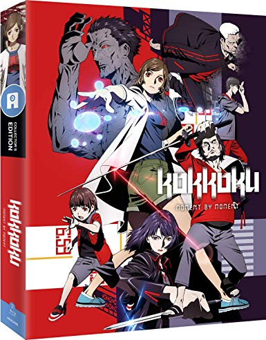 Kokkoku: Moment by Moment Collection - Collector's Edition Blu-Ray