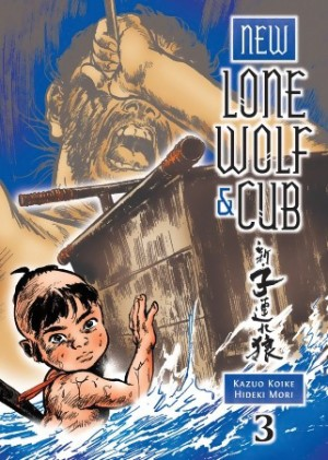 New Lone Wolf & Cub  3 GN (PM)