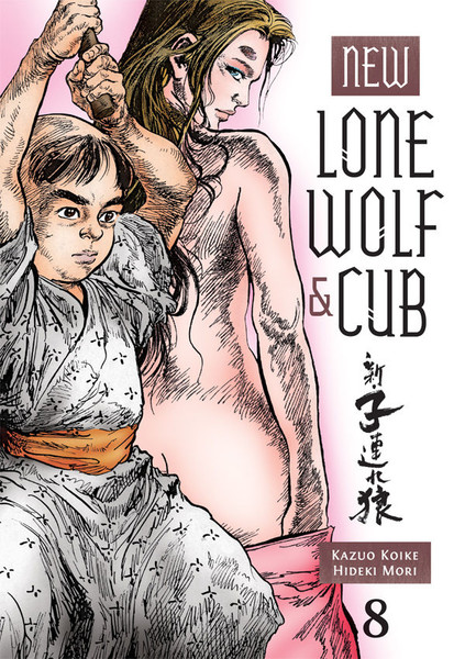 New Lone Wolf & Cub  8 GN (PM)
