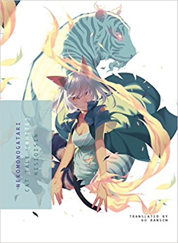 Nekomonogatari Novel: (White) Cat Tale (L)