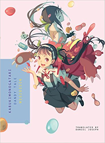 Kabukimonogatari Novel (L)