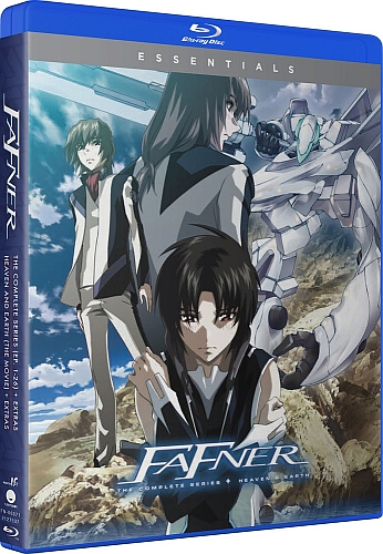 Fafner Complete Series And Movie (Hyb) Essentials Blu-ray