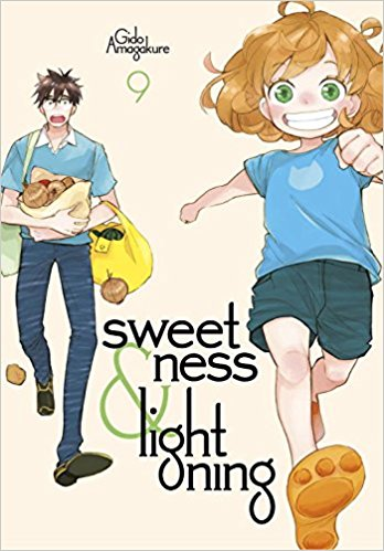 Sweetness and Lightning  9 GN (M)