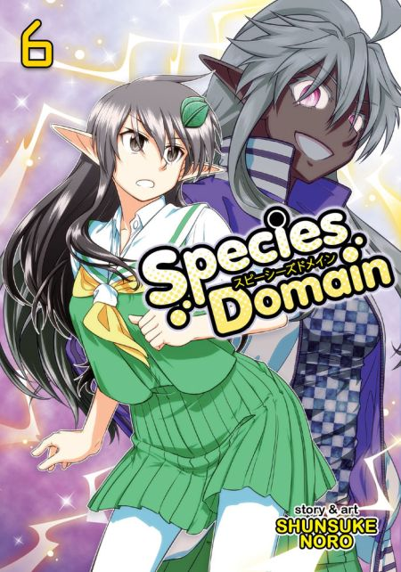 Species Domain  6 GN (PM)