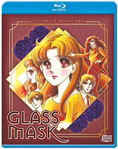 Glass Mask (S) Blu-ray