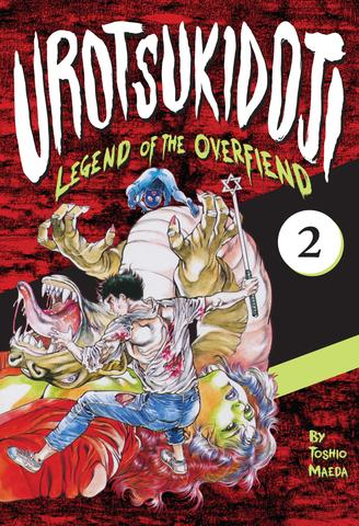 Urotsukidoji : Legend of the Overfiend Volume 2 GN (L) Adult