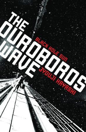 Ouroboros Wave Novel (L)