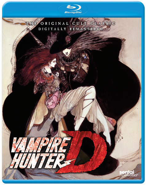 Vampire Hunter D OVA (Hyb) Blu-ray