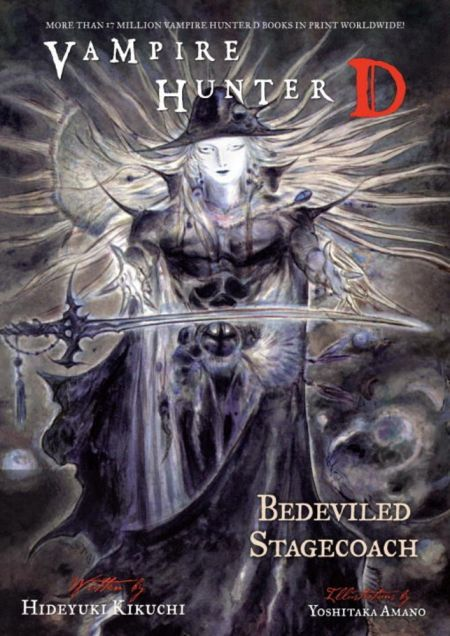 Vampire Hunter D 26: Bedeviled Stagecoach Novel (PM)