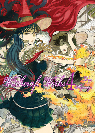 Witchcraft Works  4 GN (PM)