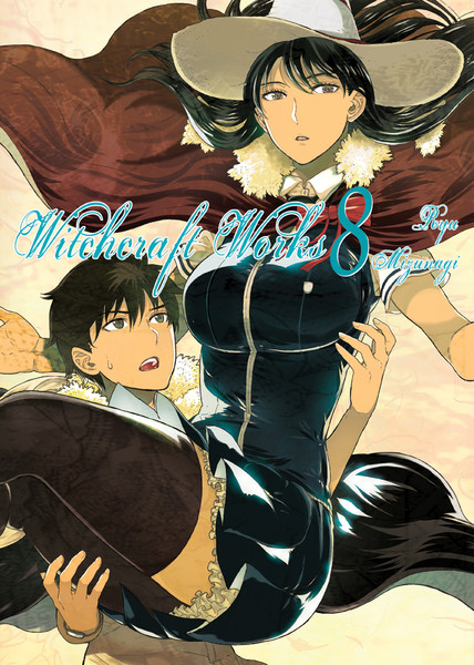 Witchcraft Works  8 GN (PM)
