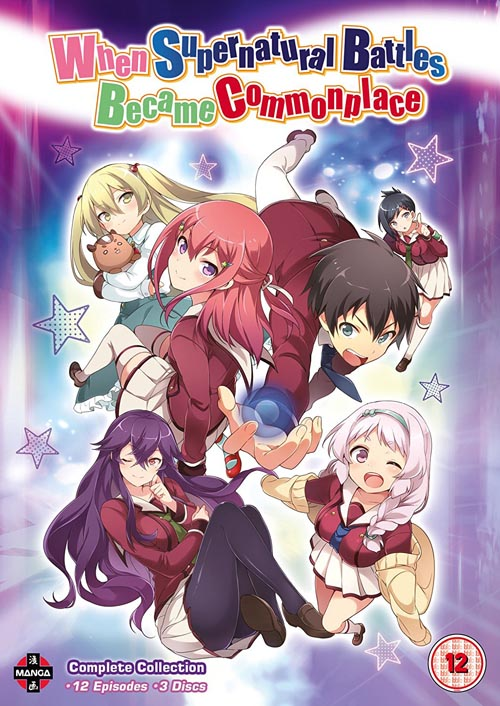 When Supernatural Battles Become Common Place Series Collection (Hyb)