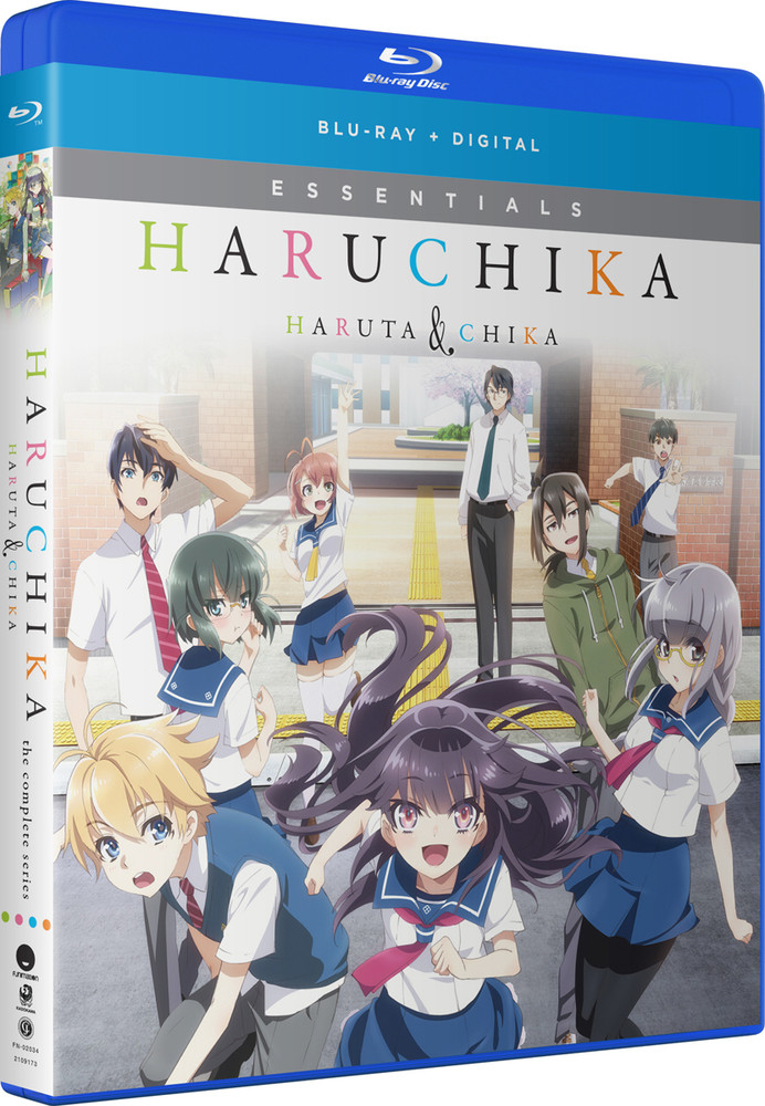 Haruchika (S) Essentials Blu-ray