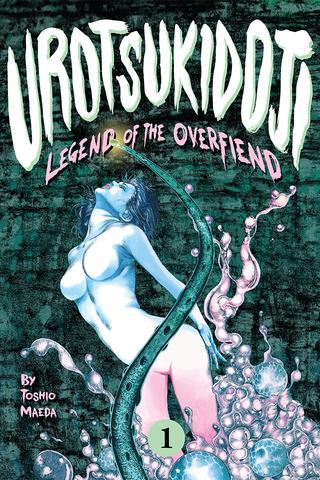 Urotsukidoji : Legend of the Overfiend Volume 1 GN (L) Adult
