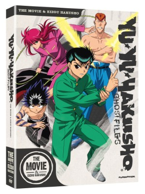 Yu Yu Hakusho: The Movie + Eizou Hakusho Set (Hyb)