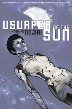Usurper of the Sun Novel (L)