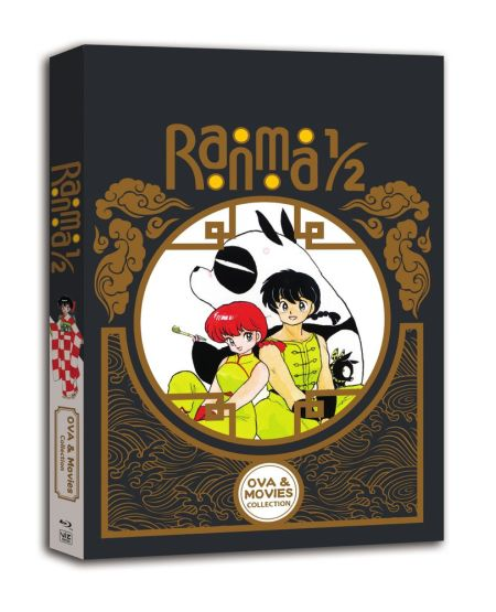 Ranma 1/2 OVA and Movie Collection (Hyb) Limited Edition Blu-ray